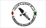 El Mansoura Petroleum Comapny
