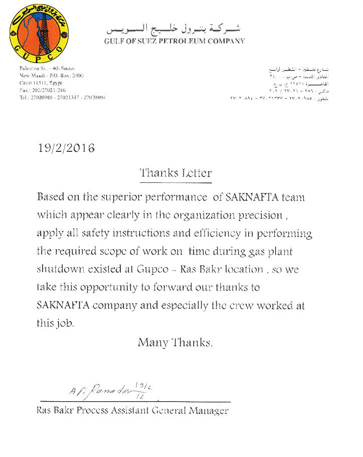 PPS-Appreciation-letters-1