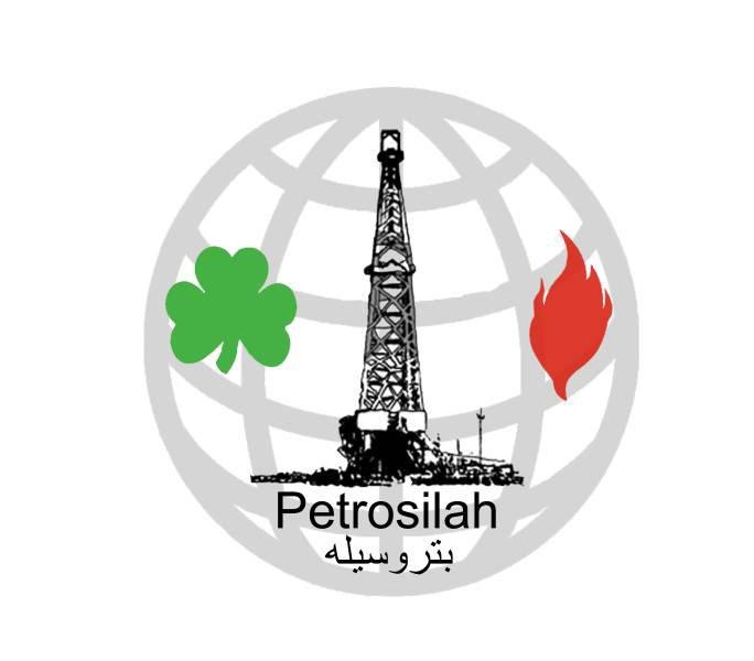 Petrosilah
