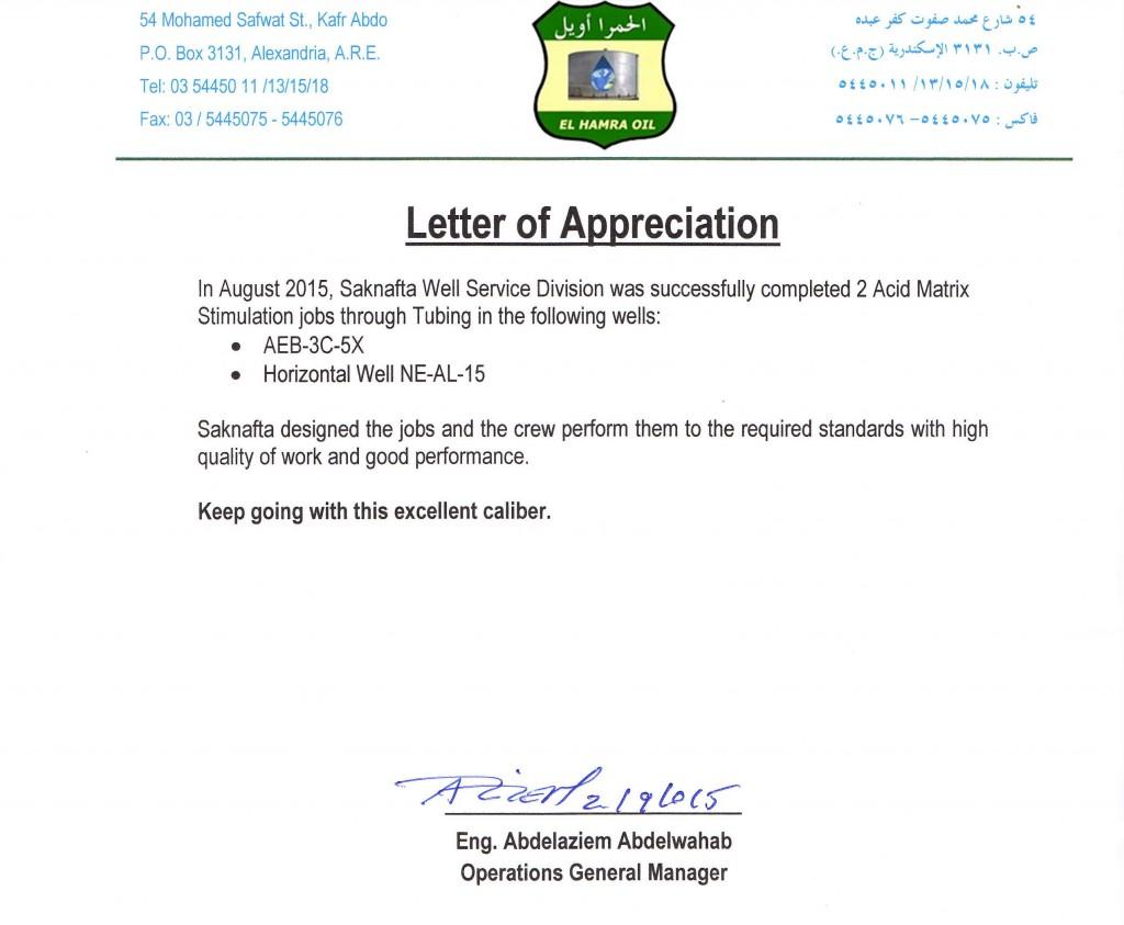 ws-appreciation-letters-1